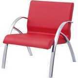 onde encontro cadeira sala de espera Av Brigadeiro Faria Lima